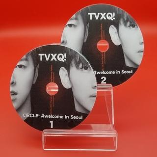 トウホウシンキ(東方神起)の★新作★ TVXQ! 東方神起 CIRCLE #welcome in Seoul(アイドル)