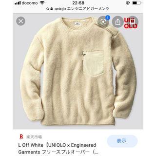 Engineered Garments - UNIQLO エンジニアドガーメンツ  新品 オフホワイトM