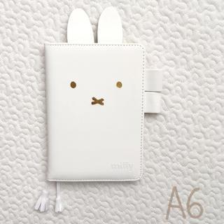 ミッフィー手帳カバー A6