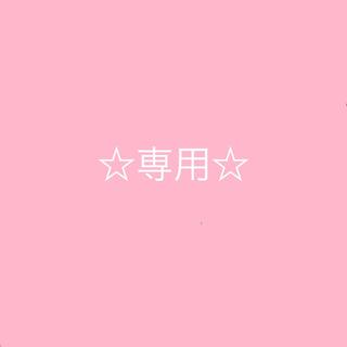 西松屋 - 【新品未使用】パジャマ 長袖  ロールアップ 100   362