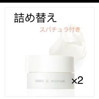 オルビス(ORBIS)のオルビス  ユー モイスチャー(乳液/ミルク)
