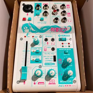 ヤマハ(ヤマハ)の初音ミクモデル YAMAHA AG03-MIKU 新品未使用超美品 配信ミキサー(オーディオインターフェイス)
