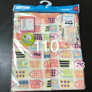 西松屋 - 【新品未使用】パジャマ 長袖  ロールアップ 110   463