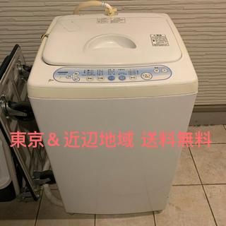東芝 - 【東芝 TOSHIBA 洗濯機 AW-104 4.2kg】地域限定・送料無料