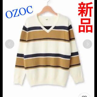 オゾック(OZOC)のOZOC ボーダーニット(ニット/セーター)