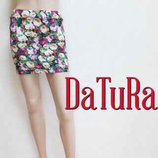 DaTuRa - 極美ライン♪ダチュラ お姉様ストレッチ タイトスカート♡デュラス リゼクシー