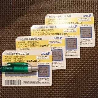 ANA(全日本空輸) - 【4枚】 ANA 株主優待券