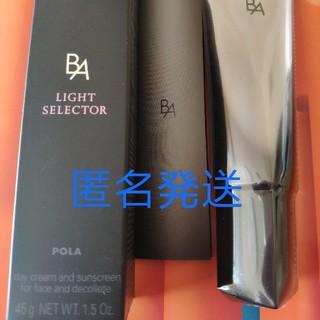POLA - ポーラ BAライトセレクター45g