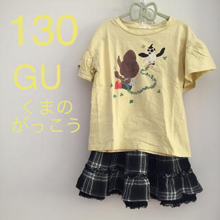 ジーユー(GU)の130 GU コーデ売り くまのがっこう Tシャツ 半袖 スカート(Tシャツ/カットソー)