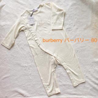 BURBERRY - 新品タグ付きburberry バーバリー ロンパース 80cm