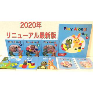 Disney - 2020年 リニューアル最新版 プレイアロング ブルーレイ CD 絵本セット