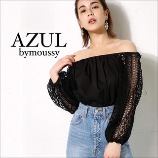 AZUL by moussy - AZUL by moussy オフショル レース トップス♡エゴイスト ムルーア