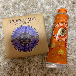 L'OCCITANE - ロクシタン ハンドクリーム+石鹸