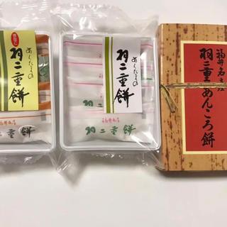 【送料無料】和菓子 羽二重あんころ餅 羽二重餅 きなこ 白餅 3セット☆