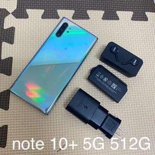 SAMSUNG - 極美品Note 10+ 5G 512Gb SIM フリー