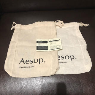 Aesop - 【未使用】Aesop イソップ 巾着 2枚組