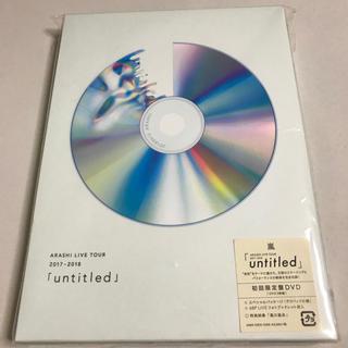嵐 - 嵐  untitled アンタイトル DVD 初回盤 初回限定盤 ARASH