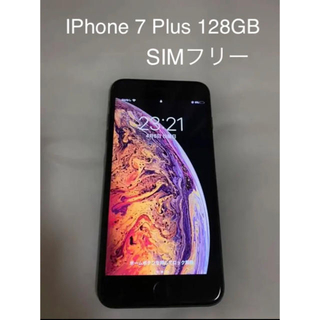 iPhone - Apple IPhone 7 plus 128gb black simフリー