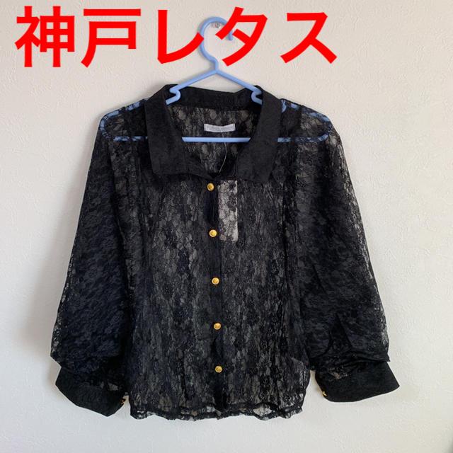 神戸レタス(コウベレタス)のドルマントップス レディースのトップス(カットソー(長袖/七分))の商品写真