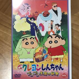 映画 クレヨンしんちゃん ブリブリ王国の秘宝 DVD アニメ