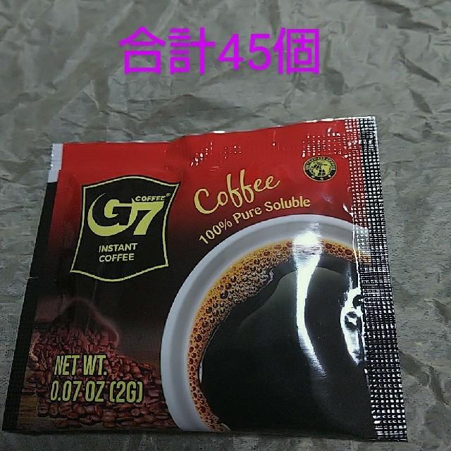 ベトナムコーヒー G7 ブラック 45杯分 食品/飲料/酒の飲料(コーヒー)の商品写真