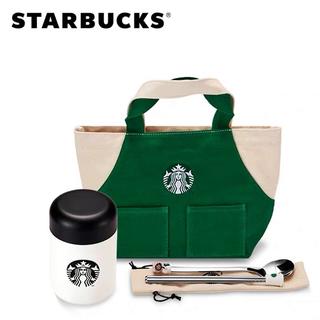 Starbucks Coffee - トートバッグ&カトラリーセット!フードジャー ステンレス 台湾スターバックス 鞄