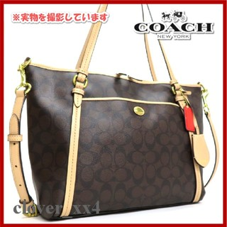 COACH - コーチ ショルダーバッグ A4 美品 ダークブラウン COACH トートバッグ