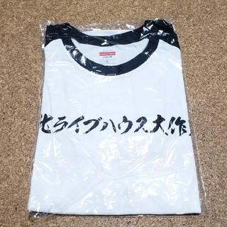 新品 東北ライブハウス大作戦 ラグラン Tシャツ Sサイズ(ミュージシャン)