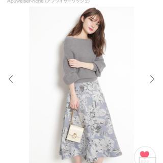 Apuweiser-riche - 【新品】フラワージャガードスカート