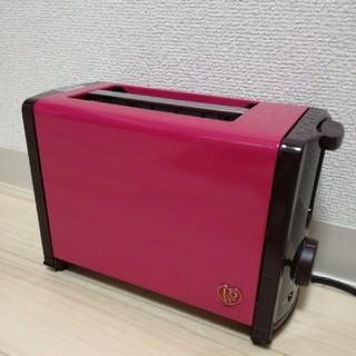 フランフラン(Francfranc)のFranc franc ポップアップ トースター(調理機器)