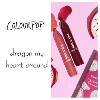 colourpop - colourpop🦄 dragon my heart around