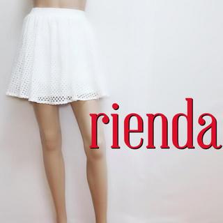 rienda - もて服♪リエンダ きれいめフレア スカートパンツ♡エゴイスト リゼクシー