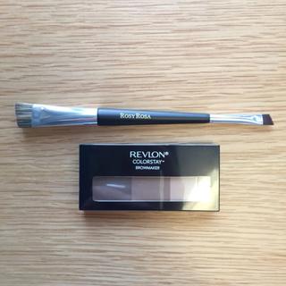 REVLON - レブロン カラーステイ ブロウ メーカー 001 ブラウン