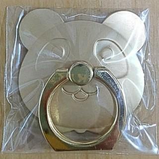 KEITA MARUYAMA TOKYO PARIS - オトナミューズ付録ケイタマルヤマ スマホリング&ポーチセット