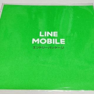 LINE MOBILE エントリーパッケージ ③