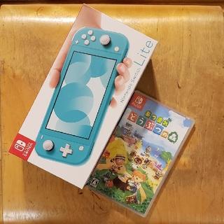 Nintendo Switch - Switch Lite ターコイズ+あつまれどうぶつの森セット 未開封新品