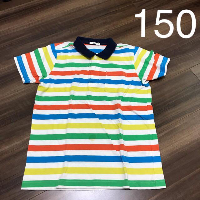 GU(ジーユー)のused♡GU トップス Tシャツ 150cm シミあり! キッズ/ベビー/マタニティのキッズ服男の子用(90cm~)(Tシャツ/カットソー)の商品写真