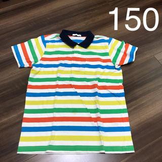 GU - used♡GU トップス Tシャツ 150cm シミあり!