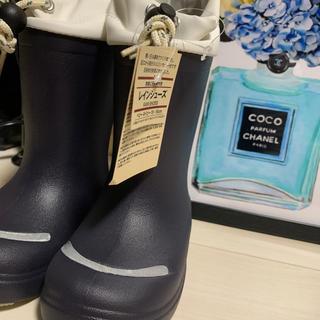 ムジルシリョウヒン(MUJI (無印良品))の無印良品長靴15cm~16cm(長靴/レインシューズ)