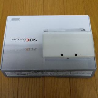 ニンテンドー3DS 本体 ホワイト(携帯用ゲーム機本体)