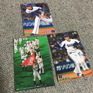プロ野球チップスカード 2018 2017 井納翔一  山崎康晃 チェックリスト