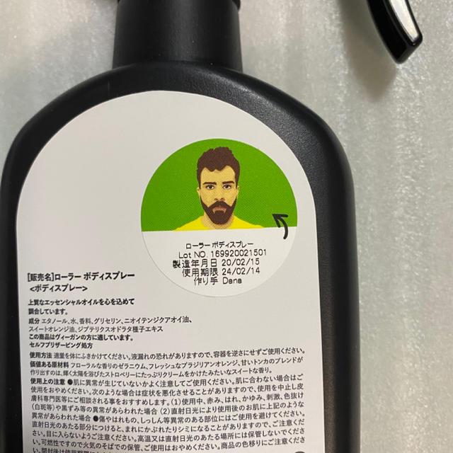 LUSH(ラッシュ)のLUSH ラッシュ 4点セット バブルバー ボディスプレー シャワージェル コスメ/美容のボディケア(入浴剤/バスソルト)の商品写真