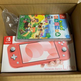 Nintendo Switch - Nintendo Switch Lite コーラル どうぶつの森