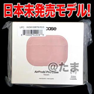 AirPods Pro ケース 日本未発売 incase