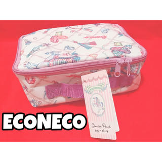 新品未使用 ECONECO おむつポーチ オムツケース 送料込 エコネコ ベビー