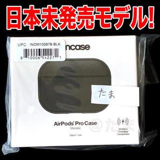 インケース(Incase)のincase  AirPods pro case 日本未発売(その他)