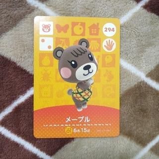 【新品】あつまれどうぶつの森 amiiboカード メープル