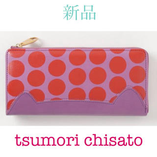 TSUMORI CHISATO - 新品未使用 ツモリチサト 長財布 猫 ネコラムドット