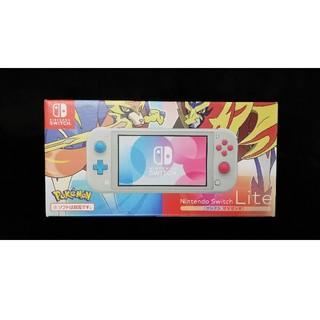 Nintendo Switch - Nintendo Switch  lite ザシアン・ザマゼンタ 新品未使用
