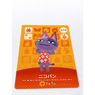 Nintendo Switch - どうぶつの森 amiiboカード ニコバン